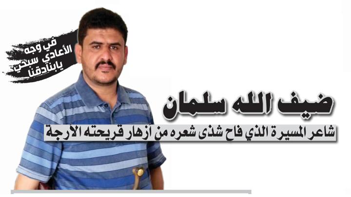 الكاتبة / عفاف محمد